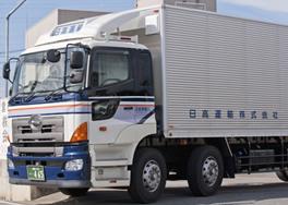 高崎市を本社に37年の実績があり安定した企業です。